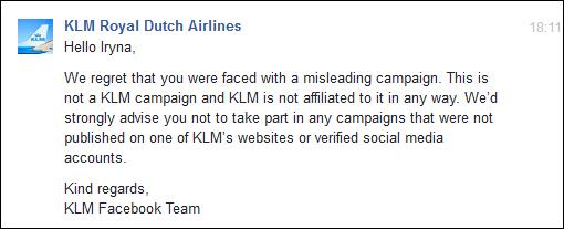 Быстрый и очень чёткий ответ KLM в Фейсбук