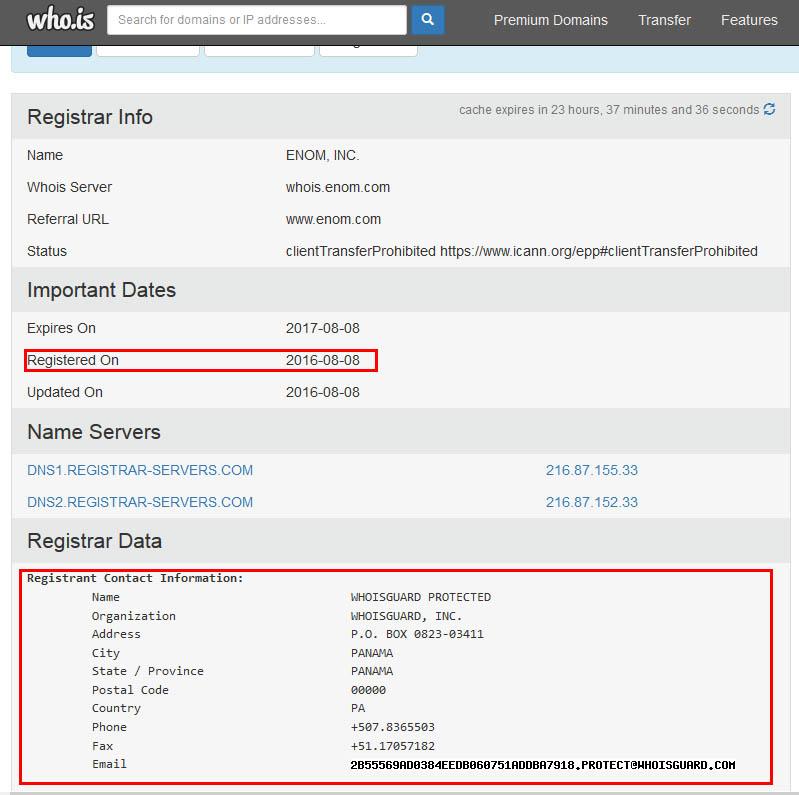 Данные о регистрации домена