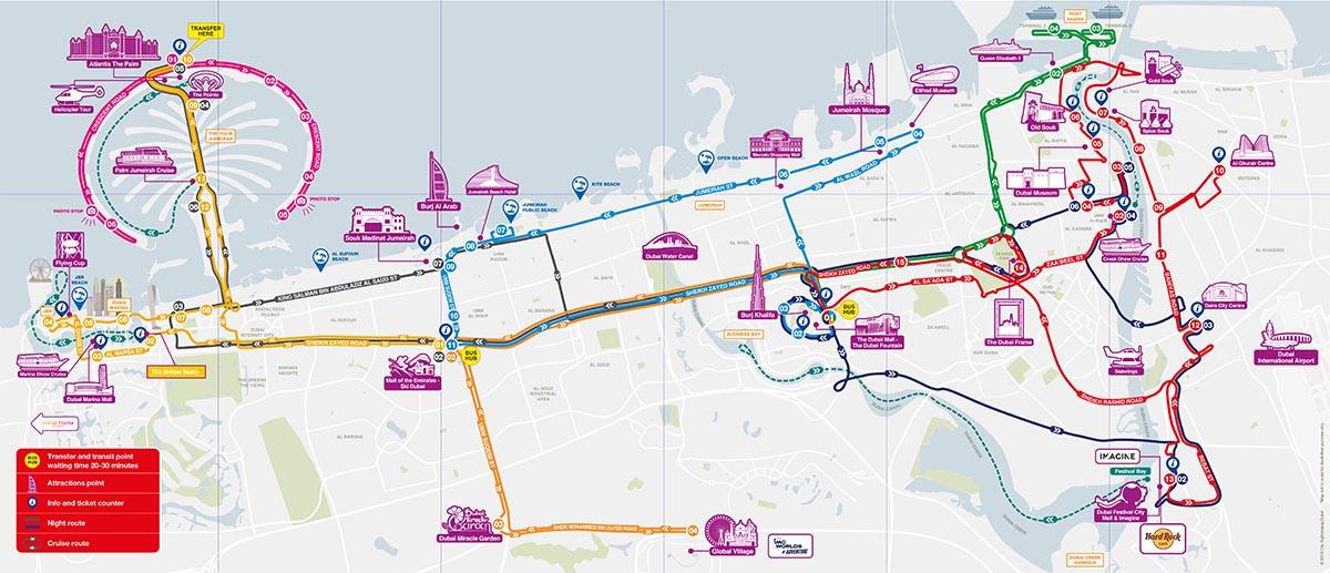 Маршрут Экскурсионного автобуса по достопримечательностям Дубая
