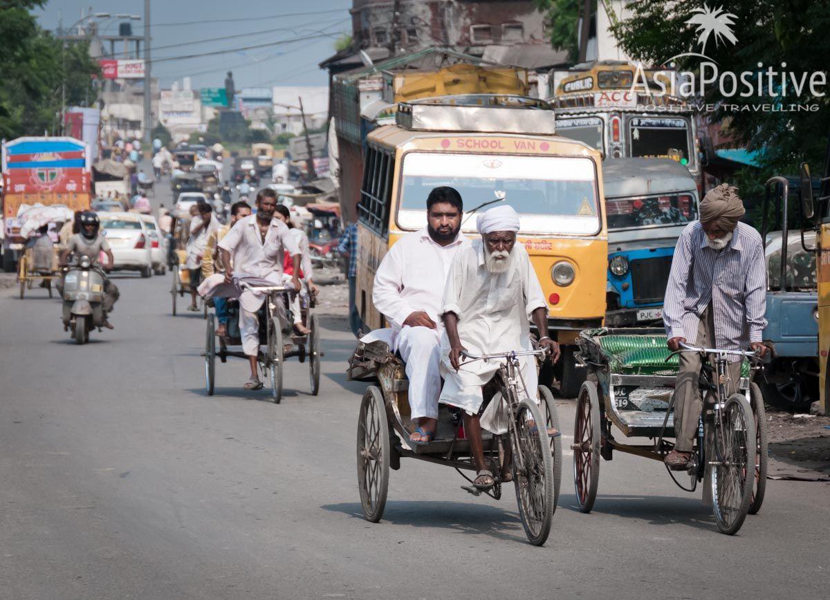 Вело-рикша в городе Амритсар (Индия) | Путешествия с AsiaPositive.com