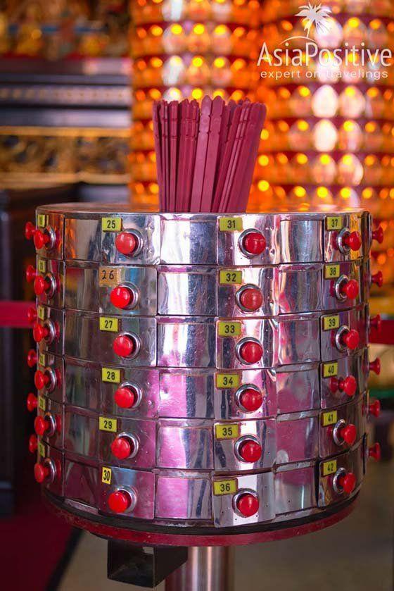 Палочки для гадания | Храм Тянь Хоу (Thean Hou Temple) | Достопримечательности Куала-Лумпура | Малайзия | Путешествия AsiaPositive.com