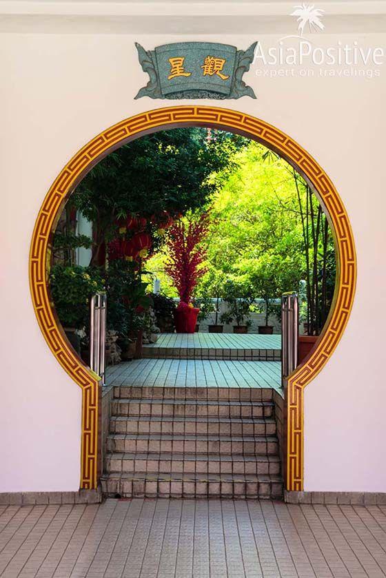 Круглая арка как из сказки | Храм Тянь Хоу (Thean Hou Temple)  | Достопримечательности Куала-Лумпура | Малайзия | Путешествия AsiaPositive.com