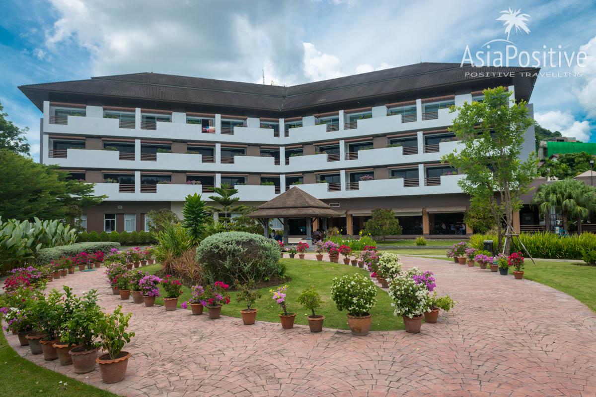 Госпиталь на Пхукете