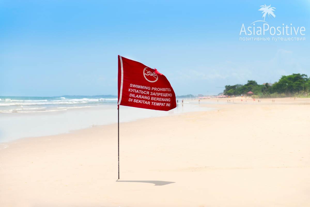 Запрет на купание на пустом пляже