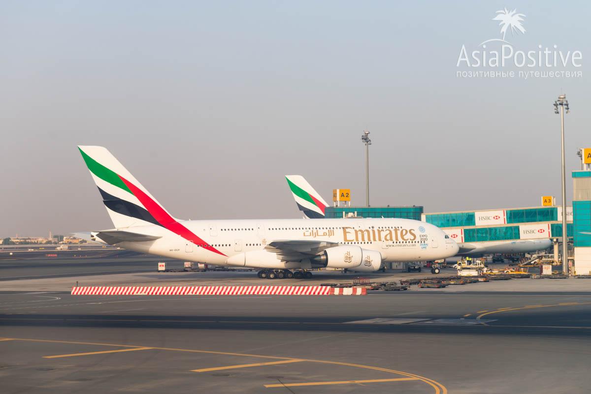 Самолёт Эмирейтс в аэропорту