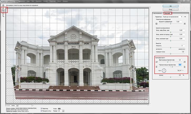 Исправление завала и перспективы в Photoshop