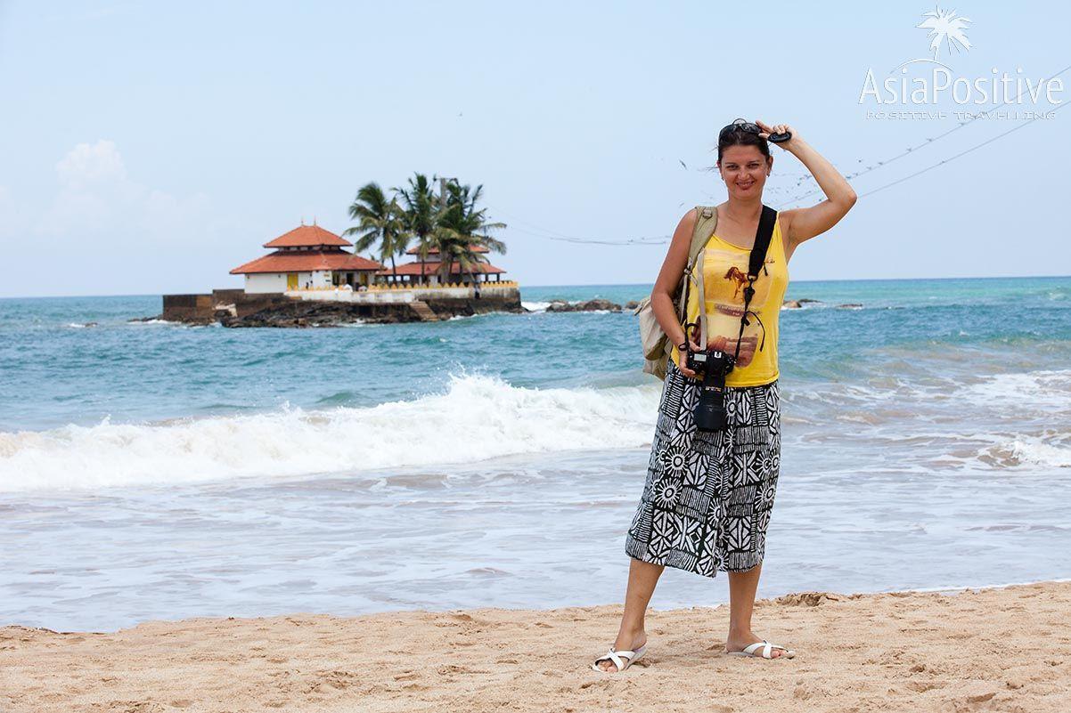 Превращайте свои мечты в план поездки с AsiaPositive.com