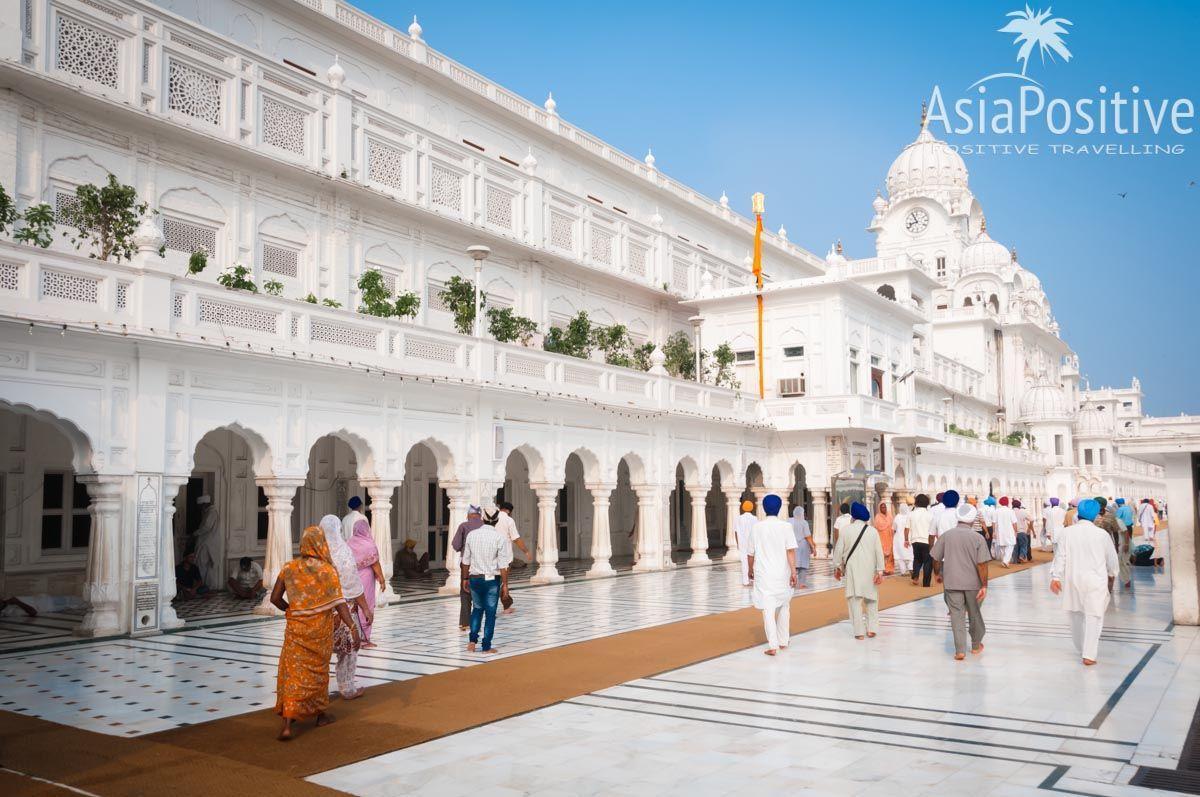 Каждый день в храм приходят сотни паломников | Золотой храм и священный город Амритсар (Индия). | AsiaPositive.com
