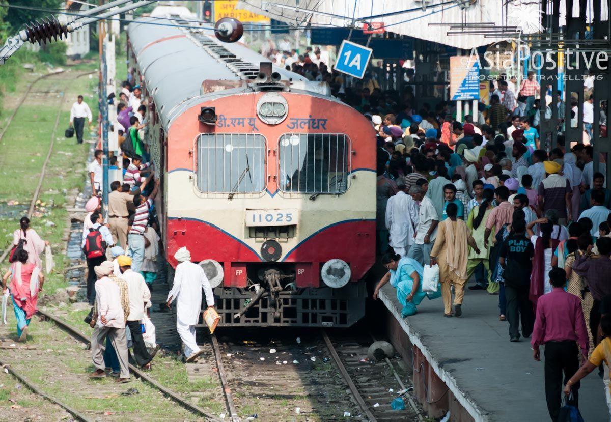 Железнодорожный вокзал | Священный город Амритсар, Индия.| AsiaPositive.com