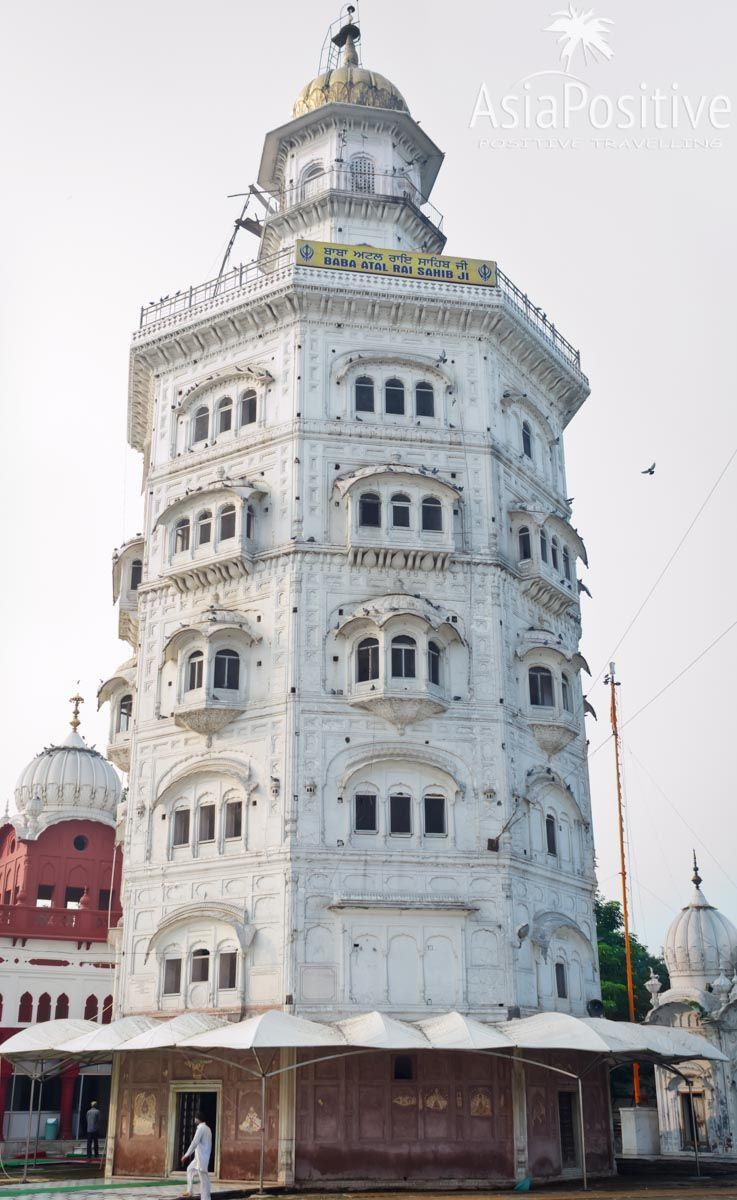 9-ти этажная башня Баба Атал (Gurdwara Baba Atal Rai) | Золотой храм и священный город Амритсар (Индия). | AsiaPositive.com