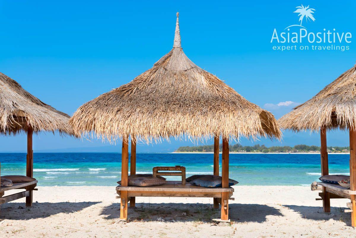 Пляжный отдых на острове Гили Траванган | Детальный маршрут для самостоятельного путешествия в  Сингапур и по самым интересным островам Индонезии (Бали, Ява, Гили Траванган) за 14 - 15 дней.  | Маршрут 4 острова: Сингапур, Ява, Гили, Бали | Эксперт по путешествиям AsiaPositive.com