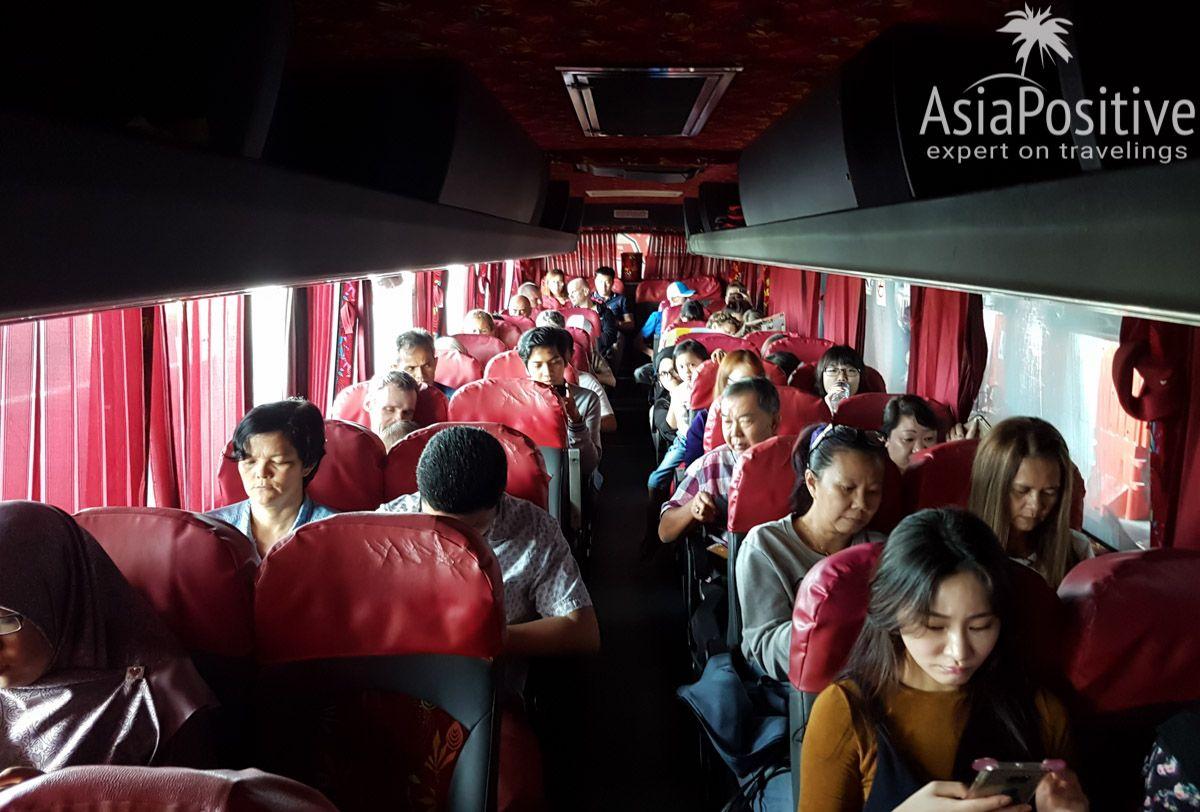 Автобус из аэропорта KLIA в Куала-Лумпур | Как дешевле, удобнее и быстрее доехать из аэропорта в Куала-Лумпур. Преимущества, недостатки, стоимость 5 способов добраться из аэропортов KLIA в центр города. | Путешествия по Азии с AsiaPositive.com