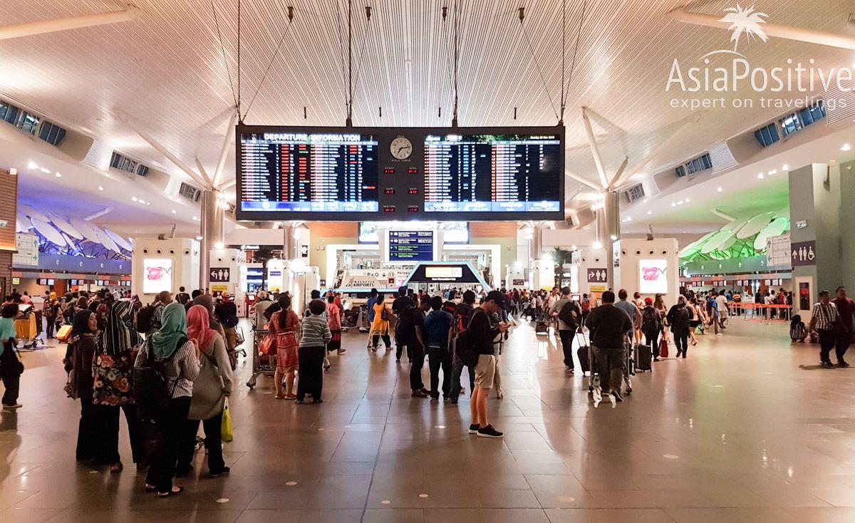 Зона вылета аэропорта KLIA2 | Куала-Лумпур | Малайзия с AsiaPositive.com