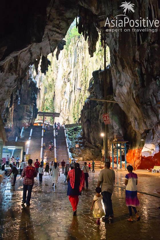 Пещеры Бату - одна из достопримечательностей Куала Лумпура | Детальный маршрут для самостоятельной поездки из Паттайи в Сингапур, по дороге посетив ещё две азиатских столицы - Куала Лумпур и Бангкок.| Эксперт по путешествиям AsiaPositive.com