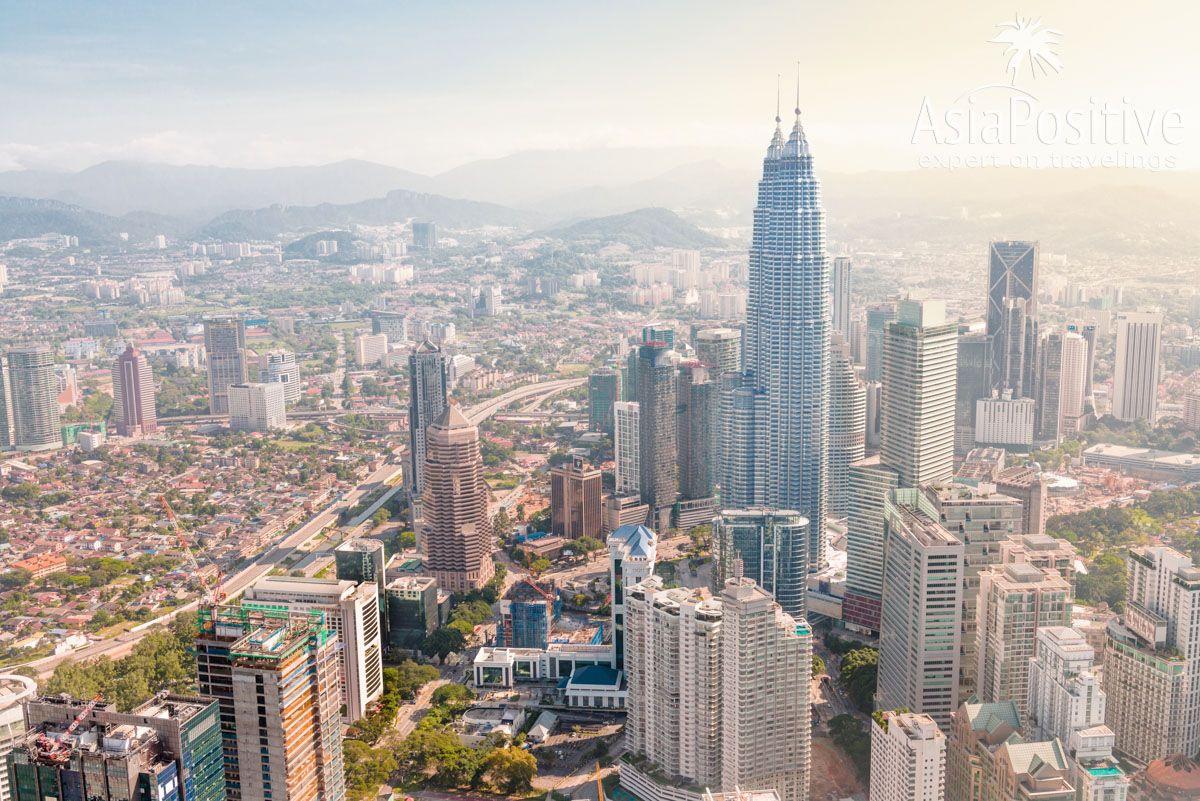 Вид на Куала Лумпур с небоскрёбами Петронас| Малайзия на карте мира | Позитивные путешествия Asiapositive.com