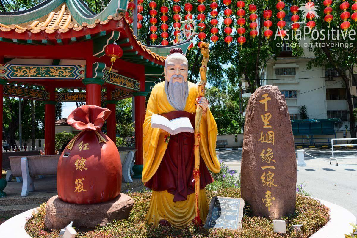 Статуя бога брака и любви Юэ Лао (Yue Lao) | Храм Тянь Хоу (Thean Hou Temple) – достопримечательность Куала Лумпура и один из самых красивых китайских храмов Малайзии, который обязательно стоит увидеть | Эксперт по путешествиям AsiaPositive.com