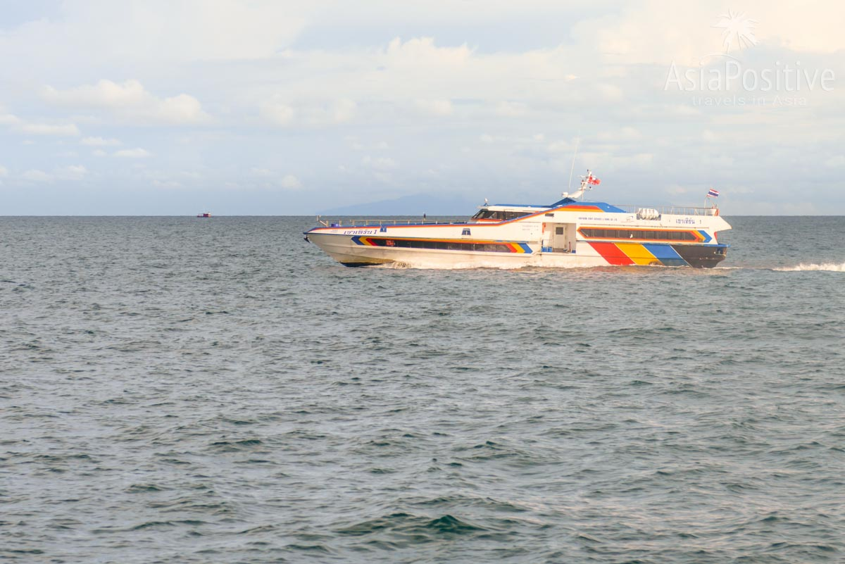 Паром с острова Лангкави на Ко Липе | Как добратсья на Лангкави с Таиланда | Путешествия с AsiaPositive.com