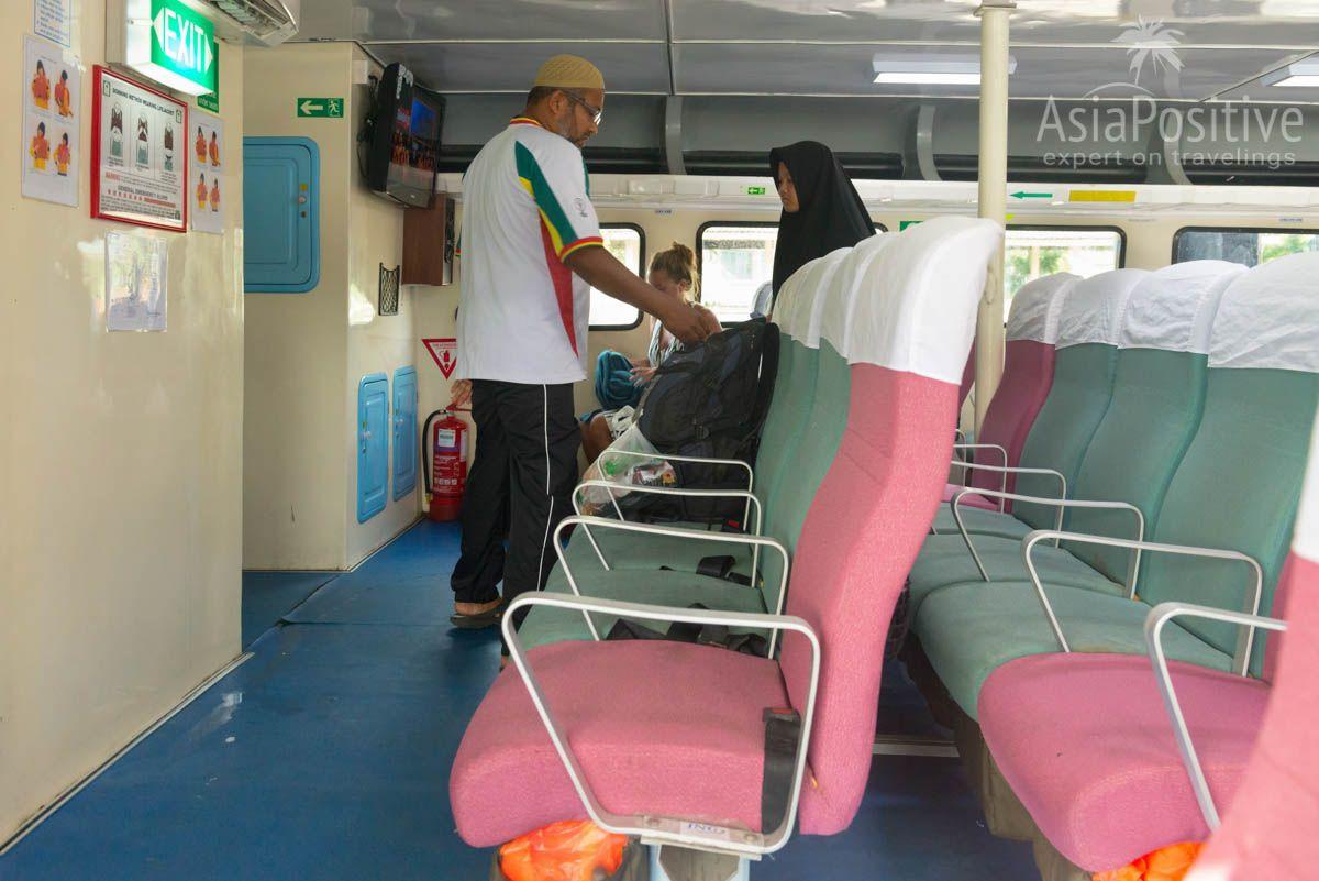 Интерьер парома из Сатуна на Лангкави | Как добраться на Лангкави | Малайзия с AsiaPositive.com