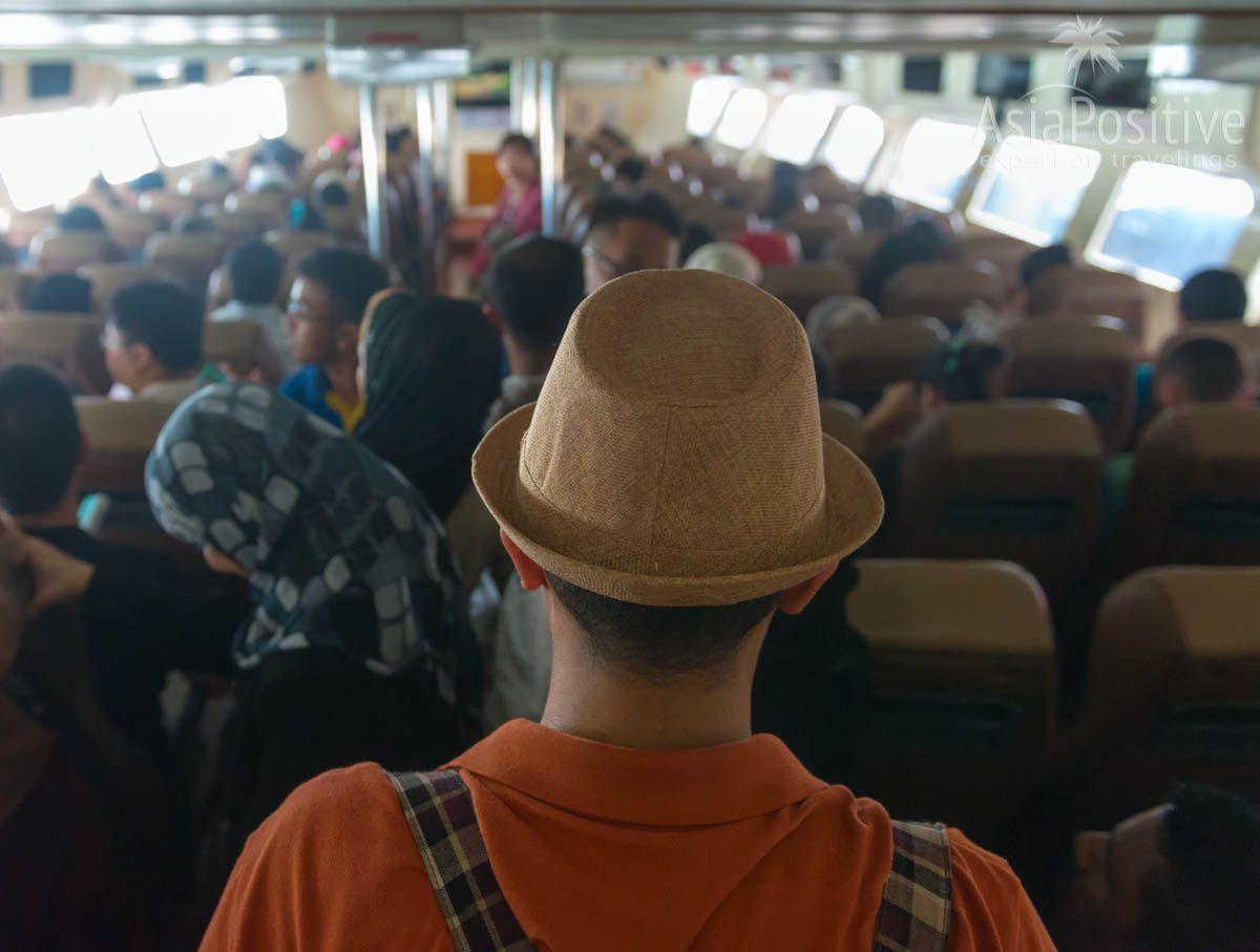 Салон парома с Лангкави на Пенанг | Пенанг - Лангкави: как добраться и купить билеты, сколько это стоит | Путешествия по Азии с AsiaPositive.com