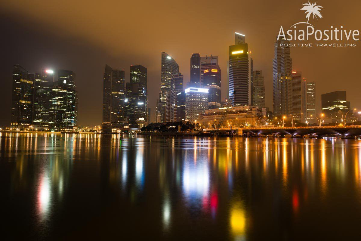 Финансовый и бизнес центр Сингапура на набережной Марина Бэй | Лучшая книга об истории успеха Сингапура | Путешествия по Азии с AsiaPositive.com