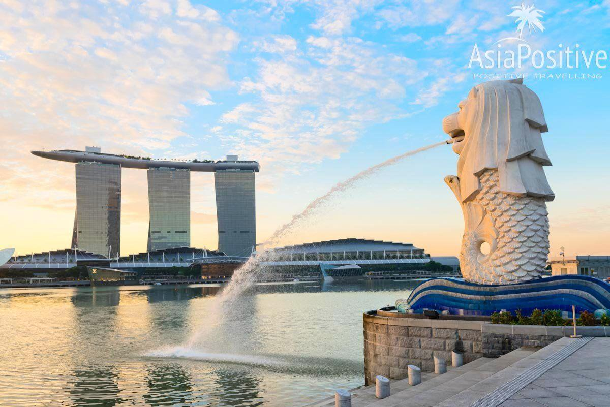 Мерлион - символ Сингапура с прекрасным видом на набережную Марина Бэй | Маршрут пешей прогулки Сингапур исторический | Путешествия по Азии с AsiaPositive.com