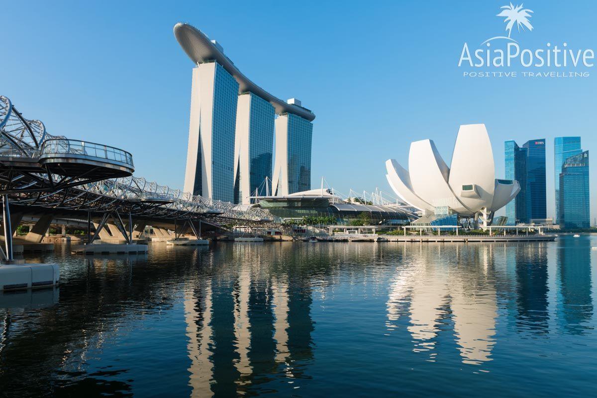 Отель Marina Bay Sands стал символом Сингапура | Подробный план самостоятельной поездки с Пхукета в Сингапур и Куала-Лумпур | Таиланд | Путешествия по Азии с AsiaPositive.com