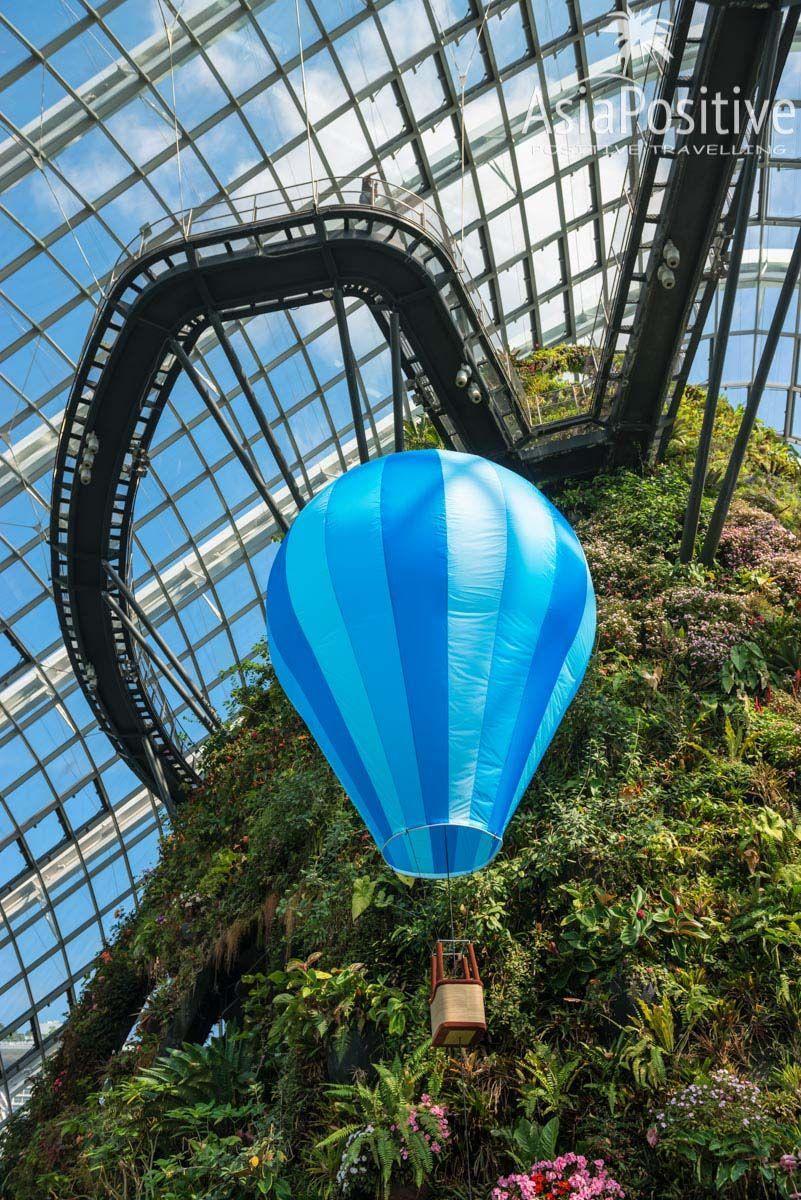 Дорожка под куполом | Тропический парк, который поражает воображение - Сады у залива | Сказочная достопримечательность Сингапура - парк Gardens by the Bay | Эксперт по путешествиямAsiaPositive.com