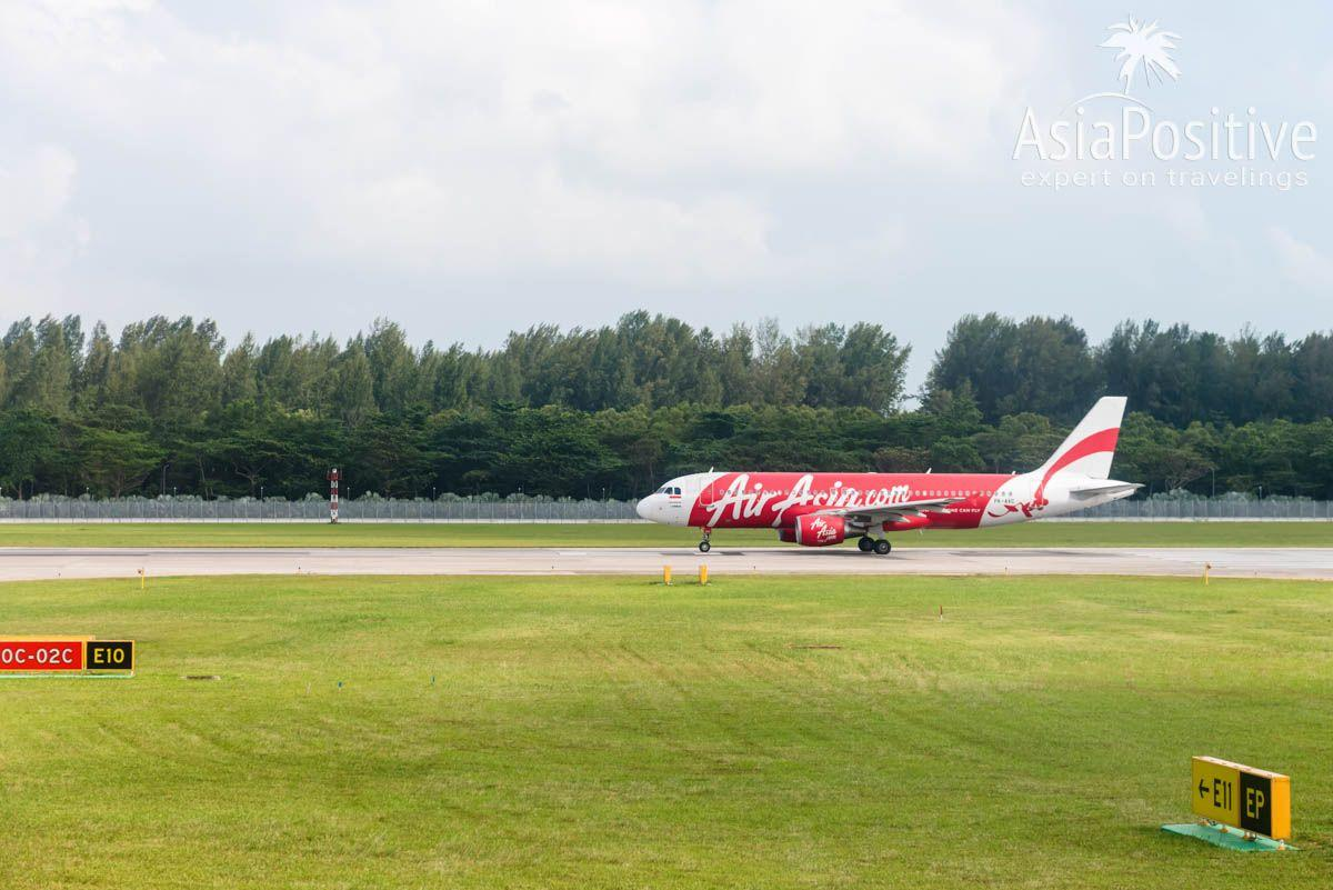 Чаще всего вопросы по безвизовому посещению Сингапура возникают у лоукоста AirAsia | Визовые правила Сингапура: правила и документы для безвизового посещение Сингапура, способы получения визы в Сингапур через Интернет. | Путешествия по Азии с AsiaPositive.com