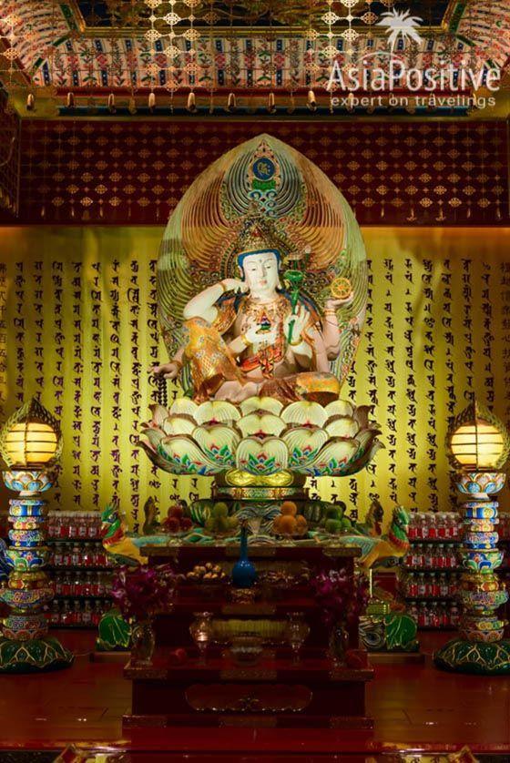 Храм и музей реликвий зуба Будды | Экскурсии по Сингапуру с русскоговорящим гидом и не только | Путешествия по Азии с AsiaPositive.com