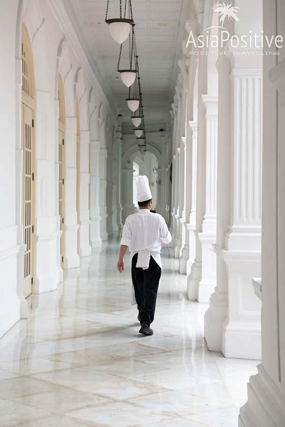 Достопримечательность Сингапура колониальных времён, которую обязательно стоит посетить - Hotel Raffles | Отель Раффлз - роскошный символ Сингапура | Путешествия по Азии от AsiaPositive.com