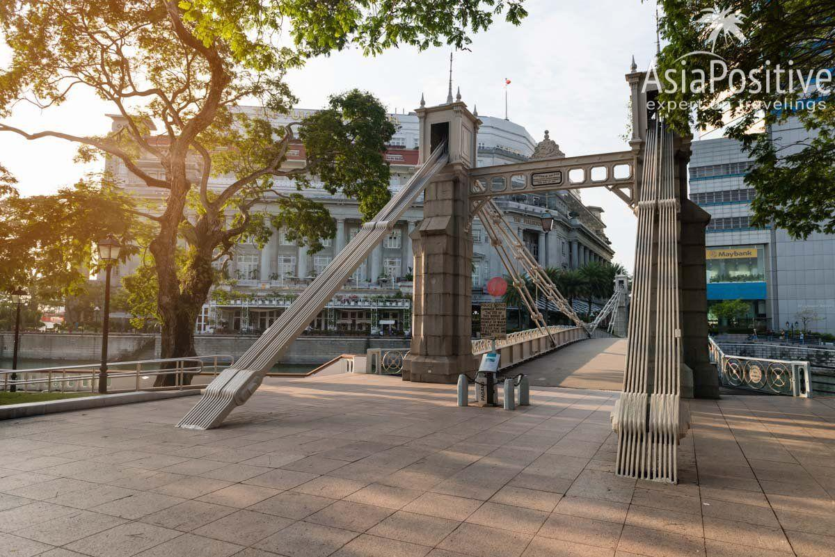 Cavenagh Bridge (Мост Кавенаг) | Маршрут пешей прогулки Сингапур исторический. | Путешествия по Азии с AsiaPositive.com