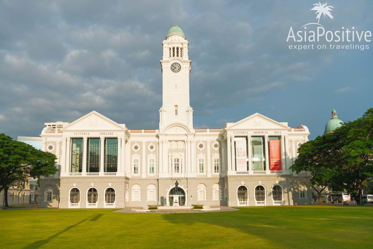 Театрально-концертный зал Виктории | Путешествия по Азии с AsiaPositive.com