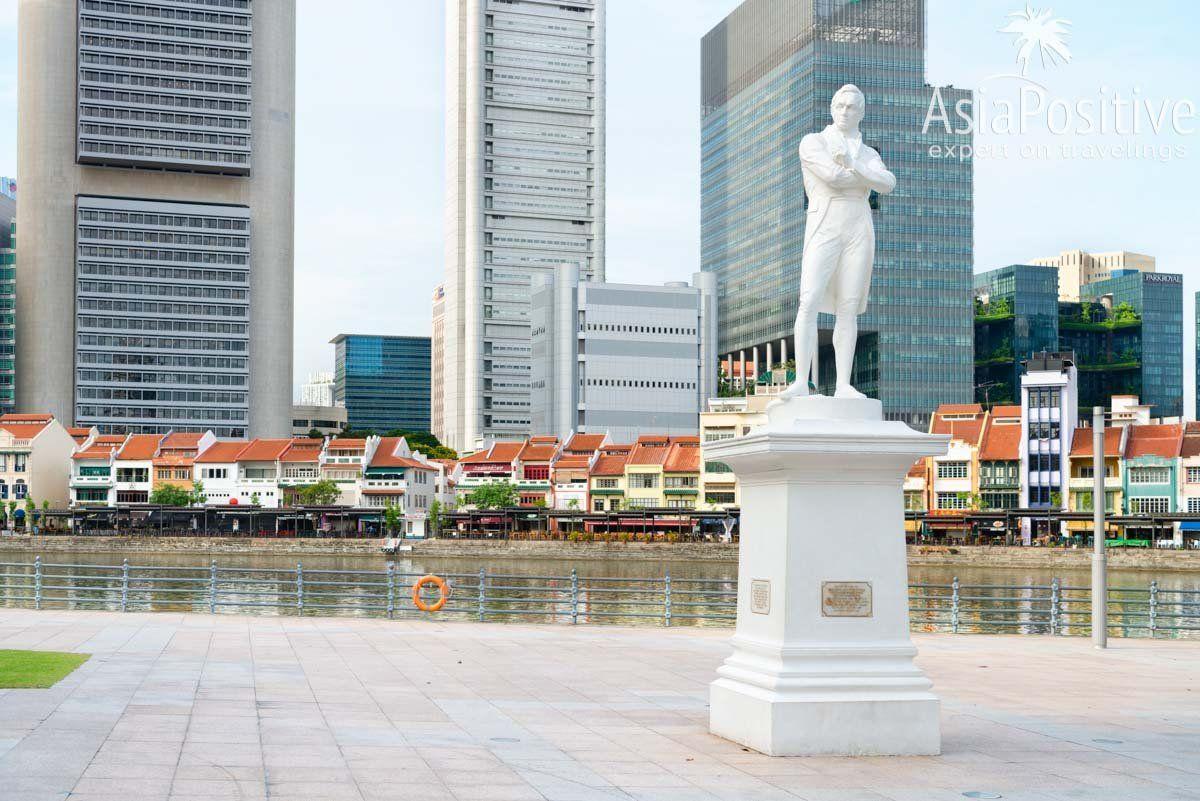 Место высадки основателя Сингапура, сэра Раффлза | Маршрут пешей прогулки Сингапур исторический. | Путешествия по Азии с AsiaPositive.com