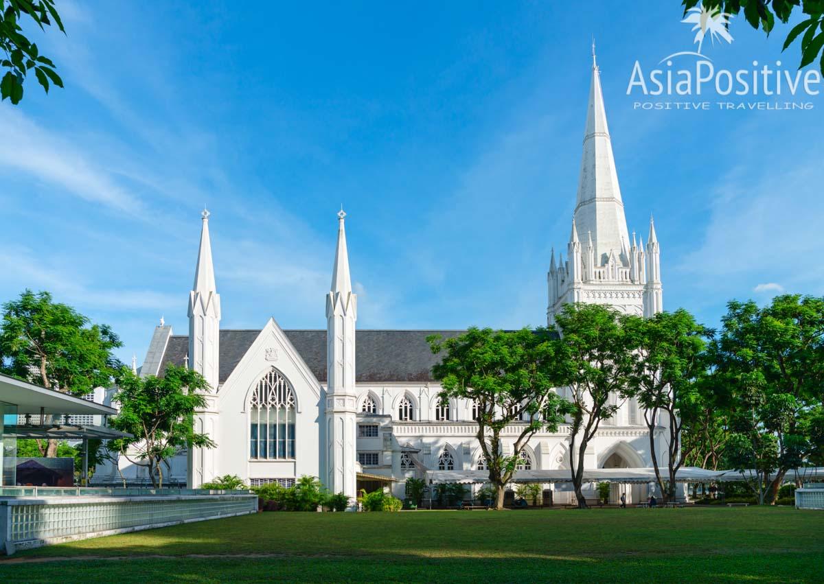 Одна из главных достопримечательностей Сингапура времён британской империи - собор Сейнт Эндрю | St. Andrew's Cathedral | Позитивные путешествия AsiaPositive.com