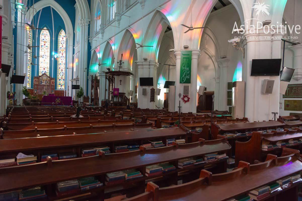 Интерьер Saint Andrew's Cathedral - одной из главных достопримечательностей Сингапура времён британской империи | Позитивные путешествия AsiaPositive.com