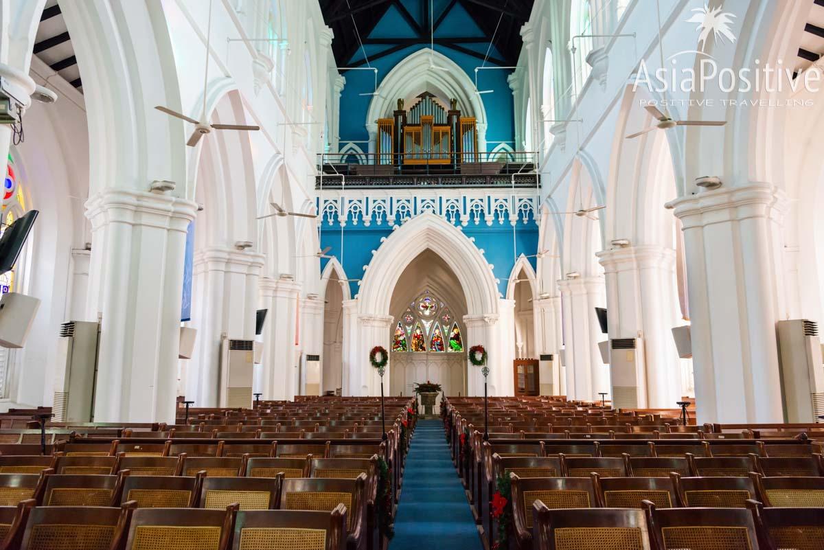 Интерьер одной из главных достопримечательностей Сингапура времён британской империи - собор Сейнт Эндрю | St. Andrew's Cathedral | Позитивные путешествия AsiaPositive.com