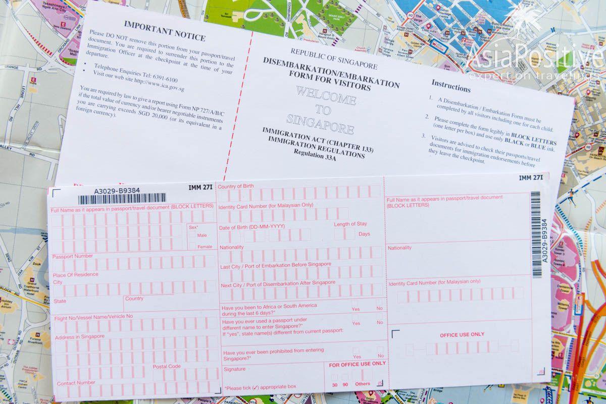 Как выглядит миграционная карточка Сингапура | Подробная инструкция и образец заполнения миграционной карты в Сингапур, обязательного документа для всех иностранцев (включая детей). | Путешествия по Азии AsiaPositive.com