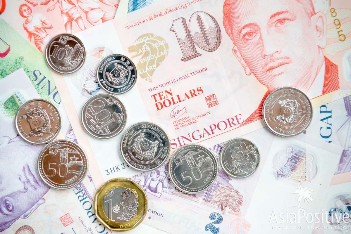 Сингапурские доллары в купюрах и монетах | Сингапурский доллар - деньги в Сингапуре | Путешествия по Азии с AsiaPositive.com
