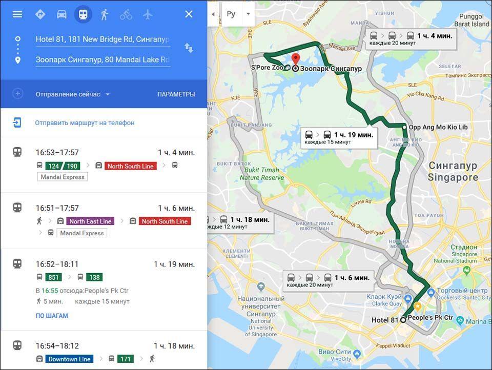 Маршрут на общественном транспорте в картах Google | Всё об автобусах в Сингапуре: цены и способы оплаты в обычных автобусах, маршруты туристических автобусов, их преимущества и недостатки. | Автобусы в Сингапуре: обычные рейсовые и туристические | Эксперт по путешествиям AsiaPositive.com