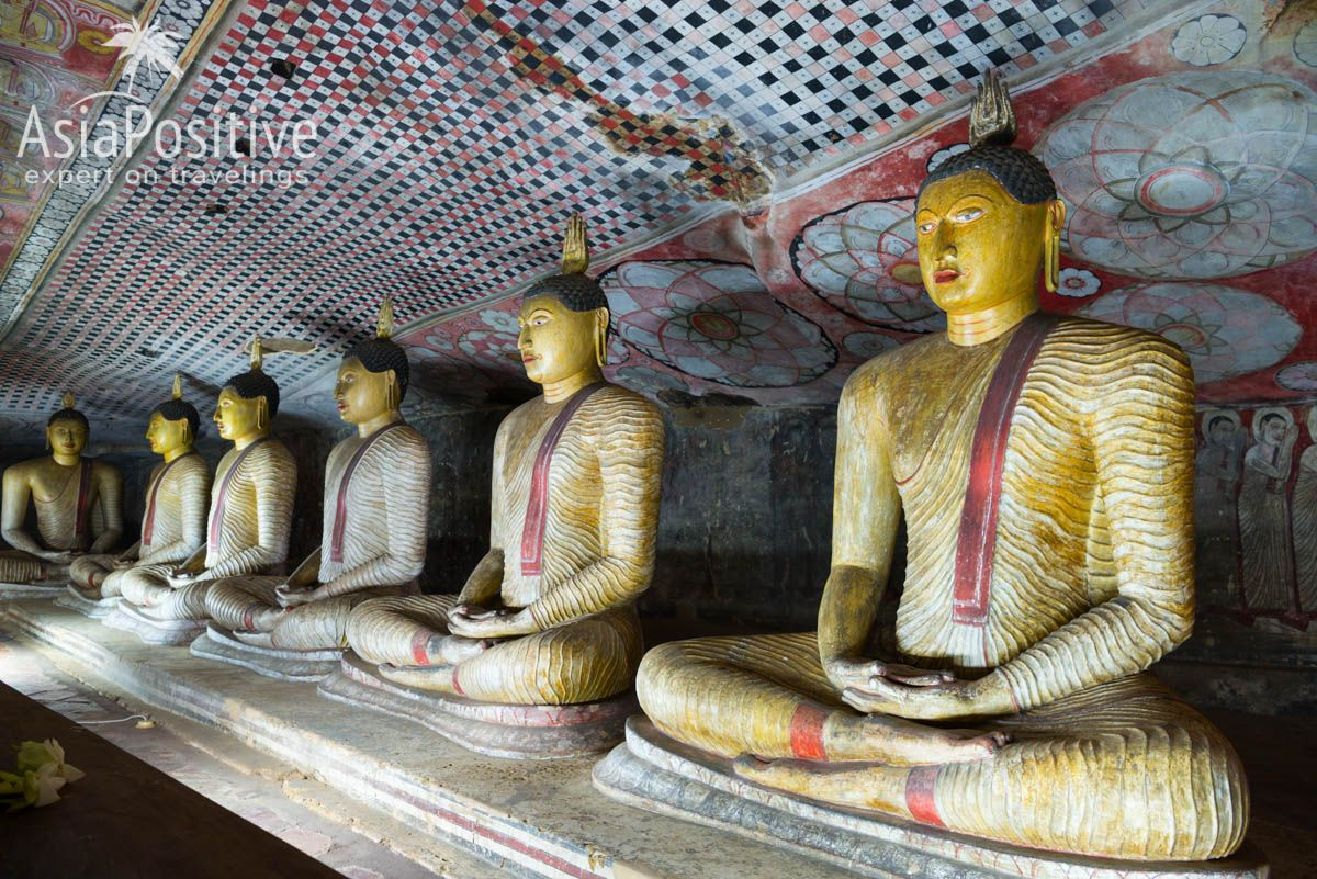 Золотой пещерный храм Дамбулла - одна из святынь Шри-Ланки | Правила оформления визы на Шри-Ланку | Путешествия по  Азии с AsiaPositive.com