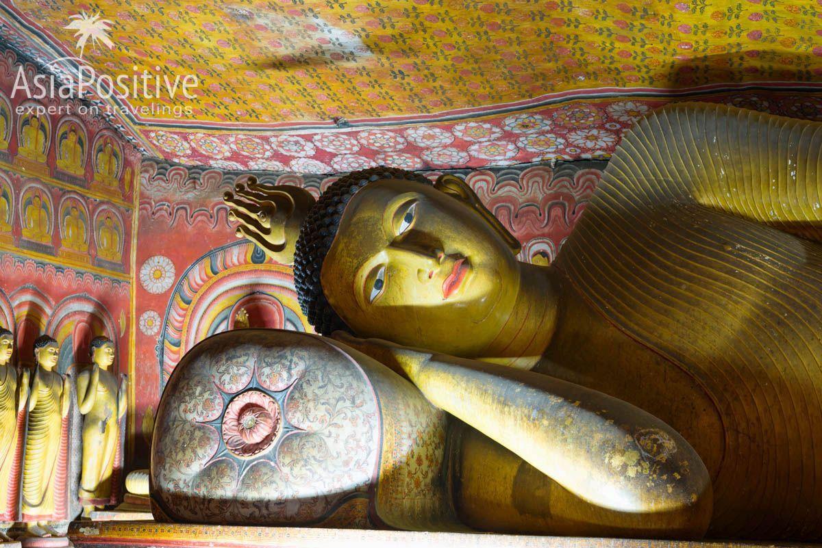 9-метровая статуя Будды в пещере №3 вырезана из гранита| Золотой пещерный храм Дамбулла (Шри-Ланка): детальный гид по храму с фото | Всё о Золотом Пещерном Храме в Дамбулле: история, цена билетов, как получить удовольствие от посещения, как найти самые интересные статуи и элементы храма, и понять, кто или что перед вами изображёно. | Путешествия по Азии AsiaPositive
