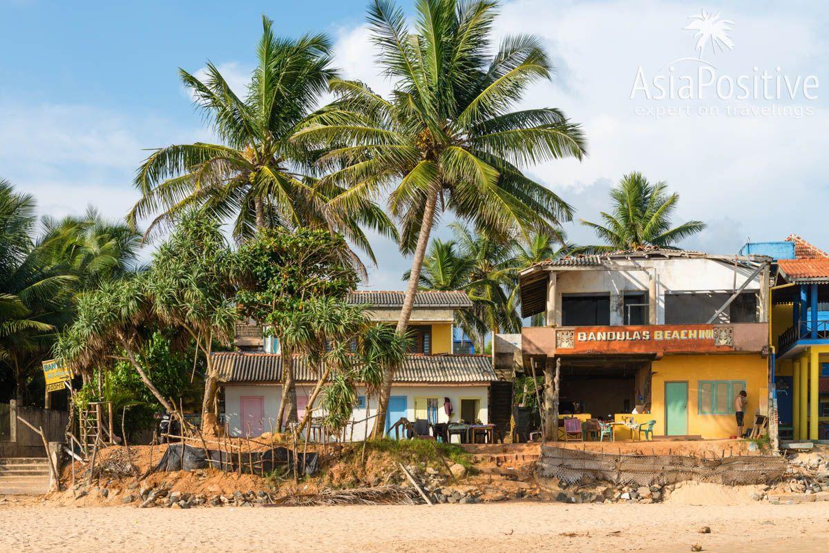 Недорошой отель прямо на пляже Хиккадувы, которому давно нужен ремонт | Как можно гарантировано испортить свой отдых на Шри-Ланке - 7 надёжных способов и советы, как этого избежать. | 7 способов испортить свой отдых на Шри-Ланке | Эксперт по путешествиям AsiaPositive.com