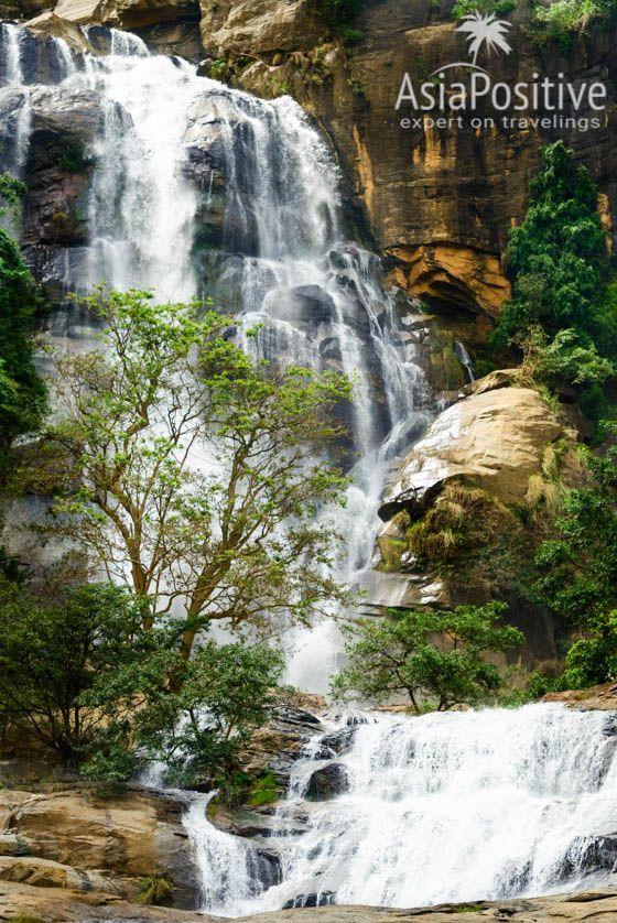 Водопад Равана (высота 25 метров) | Детальный план - маршрут для самостоятельного путешествия по самым интересным достопримечательностям и самым красивым местам Шри-Ланки и пляжного отдыха на 2 недели (12-14 дней). | Путешествия по Азии AsiaPositive.com