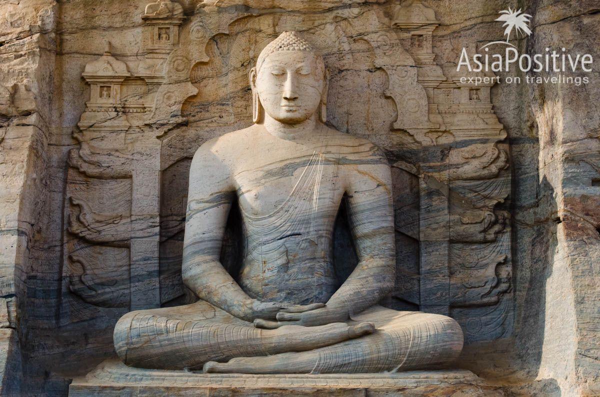 Древний город Полоннарува: статуя Будды высотой 4,6 метров высечена в скале | Детальный план - маршрут для самостоятельного путешествия по самым интересным достопримечательностям и самым красивым местам Шри-Ланки и пляжного отдыха на 2 недели (12-14 дней). | Путешествия по Азии AsiaPositive.com