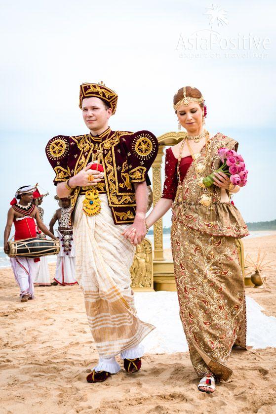 Традиционные ланкийские свадебные костюмы в стиле королей Шри-Ланки | Яркая свадьба на Шри-Ланке | Путешествия по Азии AsiaPositive.com