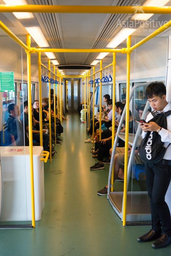 Интерьер вагона метро Airport Rail Link | Как добраться из аэропорта Суварнабхуми в Бангкок | Таиланд AsiaPositive.com