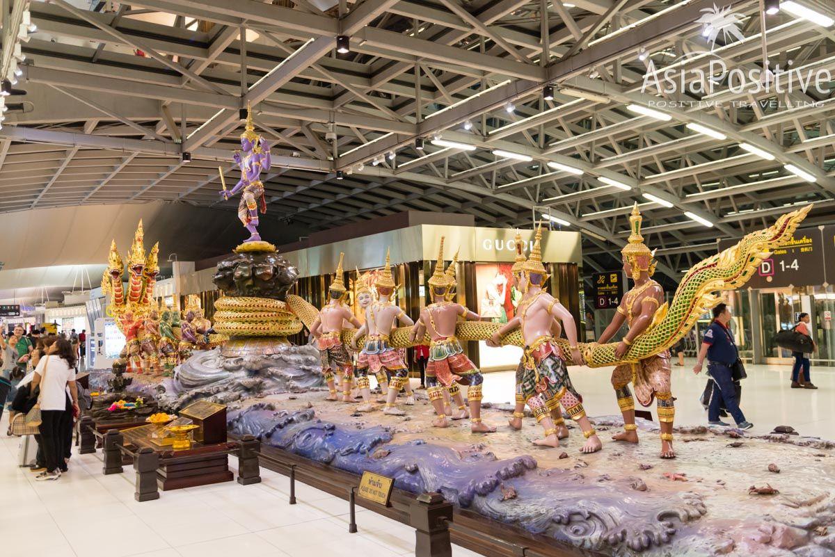 Бог Вишну и процесс производства эликсира жизни в зоне вылета международных рейсов | Аэропорт Суварнабхуми в Бангкоке | Таиланд с AsiaPositive.com
