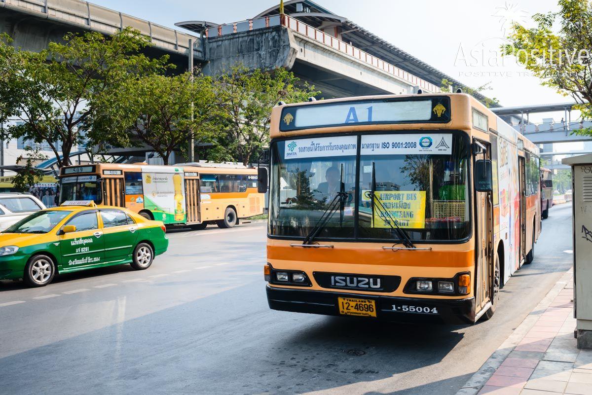 Автобус А1 из аэропорта до станции метро и автовокзала | Как доехать из международного аэропорта Бангкока Дон Муанг до Бангкока: варианты, цены, расписание, фото и советы от опытных путешественников по Таиланду | Эксперт по путешествиям AsiaPositive.com
