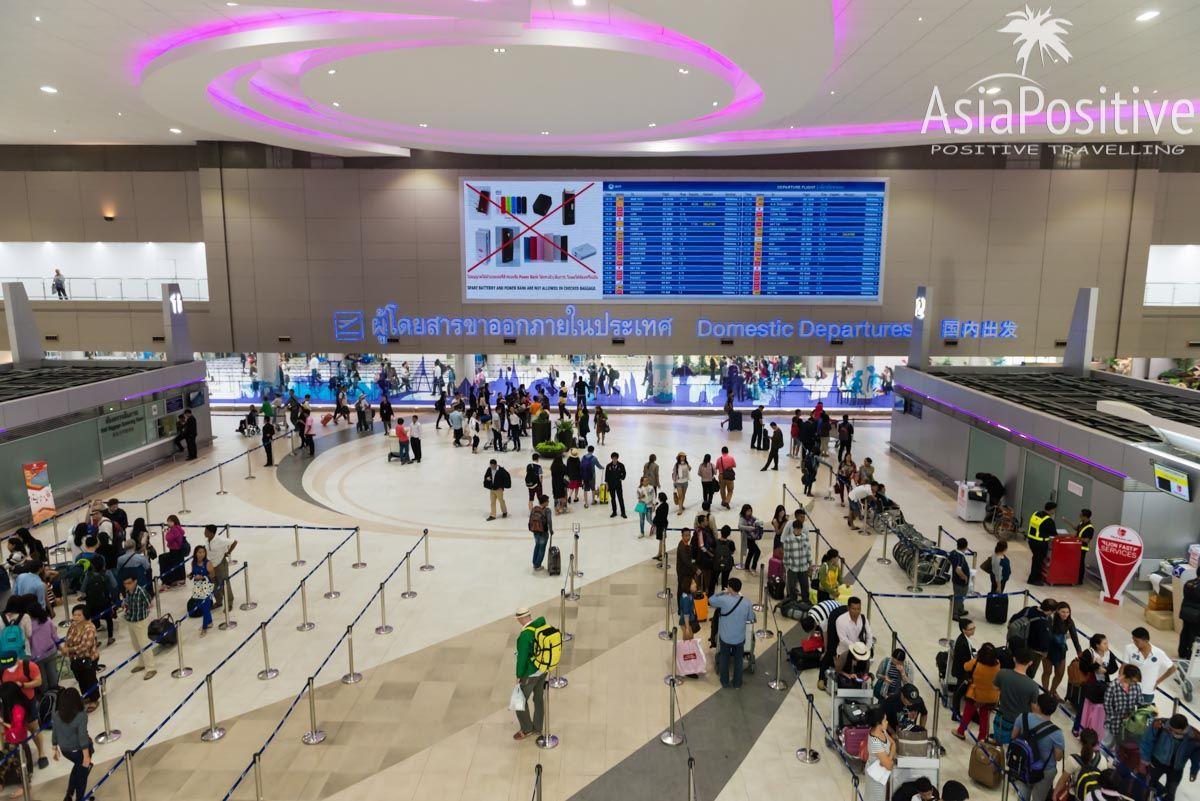 У авиакомпании AirAsia есть отдельные стойки для оплаты за перевес багажа | Аэропорт Дон Мыанг в Бангкоке, Таиланд | Как дёшево летать по Азии с AsiaPositive.com