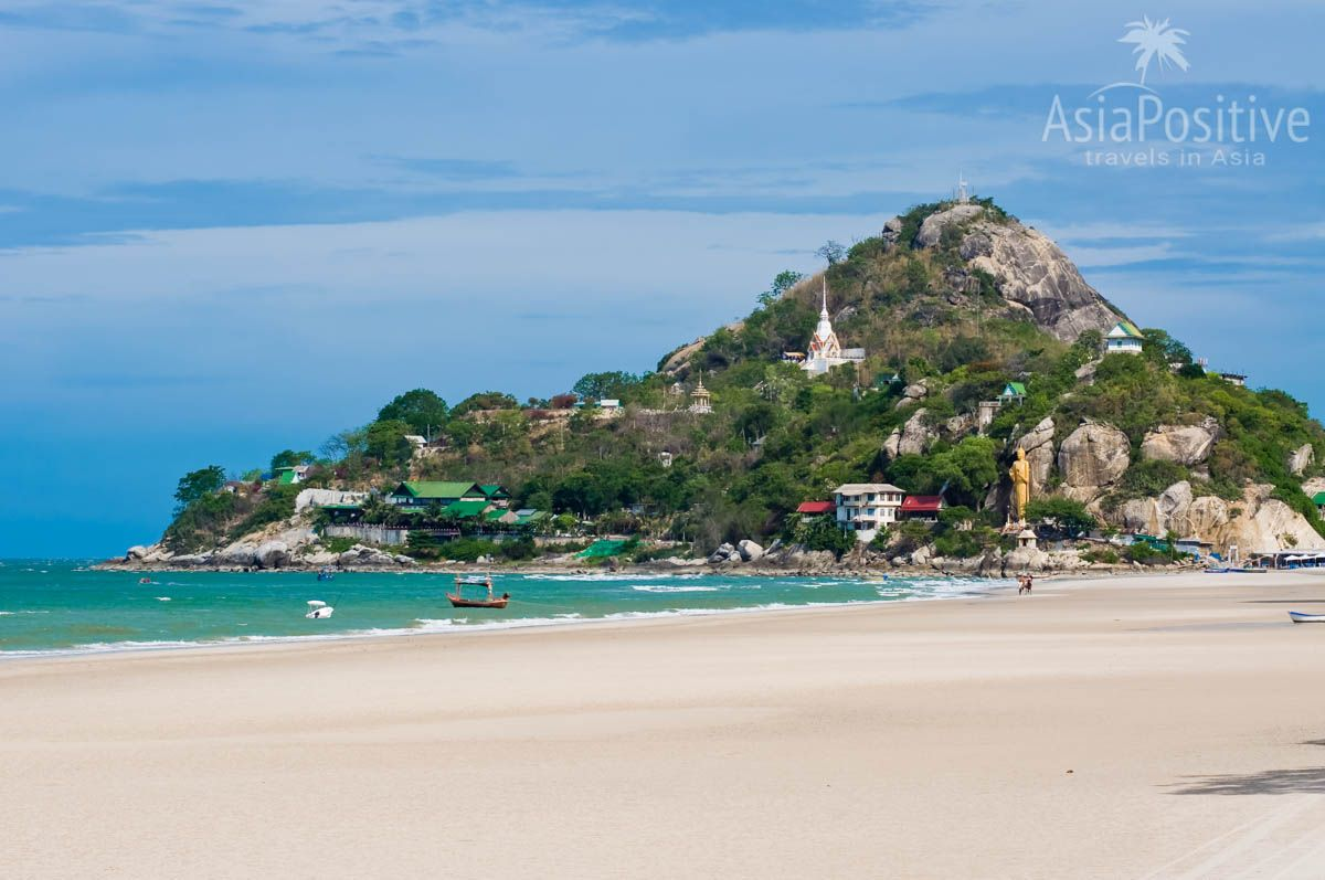 Один из пляжей Хуа Хина - Takiab Beach | Куда ехать - самые популярные курорты Таиланда | Путешествия AsiaPositive.com